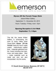 emerson-show-pr-photo