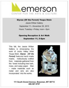 emerson-show-pr-photo